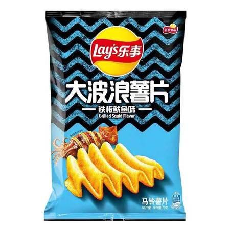 le'shi大波浪鱿鱼味薯片70g休闲零食