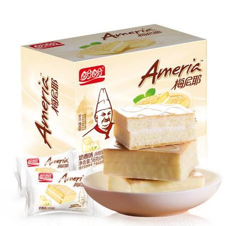 盼盼 梅尼耶56克*1奶香味涂层蛋糕干面包