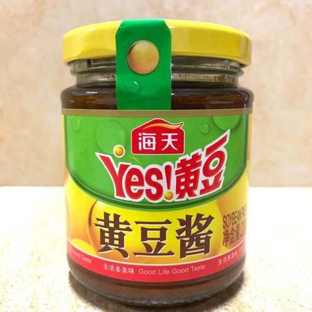海天黄豆酱230g/瓶黄豆酱小瓶装