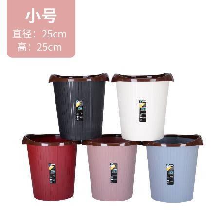 】垃圾桶家用大号无盖客厅卧室厨房卫生间办公室