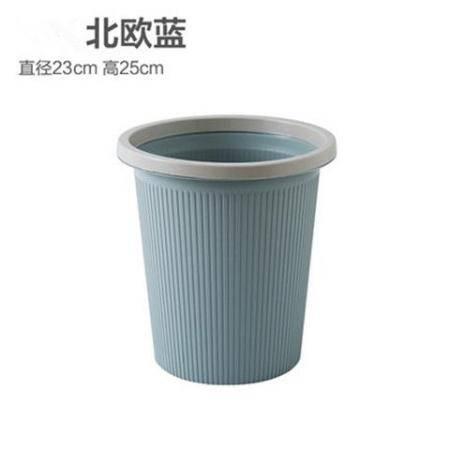 【买1送1送同款】压圈垃圾桶家用无盖大号卧室客厅厨房卫生间可爱