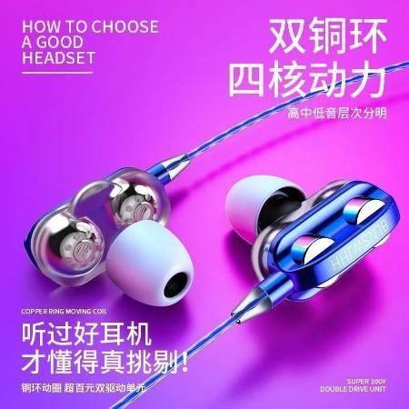 新款游戏重低音耳机线适用入耳式耳塞手机带麦k歌通用