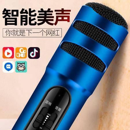 唱吧神器全民k歌手机麦克风话筒k歌神器内置声卡套装直播全名唱歌