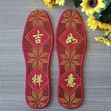 10双装十字绣花鞋垫成品批发男士女士除臭吸汗本命年喜庆鞋垫包邮