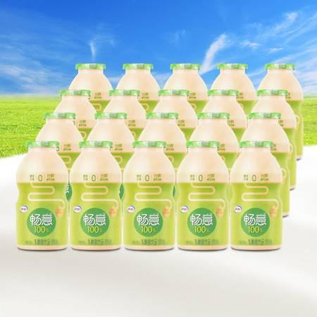 【7月产】伊利小畅意100%乳酸菌饮品100ml*20瓶整箱原味原装正品儿童爱喝乳饮料
