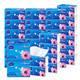 纸抽60包/18包300张原木抽纸批发整箱卫生纸家用纸抽妇婴纸巾面巾纸