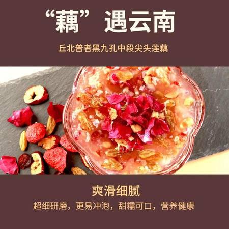 一品赞玫瑰红枣藕粉350g即食代餐早餐营养方便速食小吃 2罐装