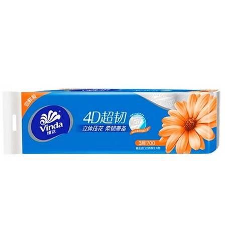 维达卷纸无芯卫生纸家用纸巾3层厕纸手纸实惠装700g实心卷筒纸