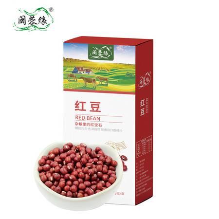 闽蓉缘 红豆350g/盒