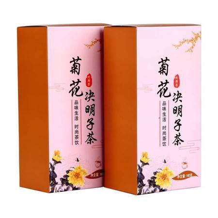 闽蓉缘  菊花决明子茶    160g/盒   包邮