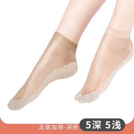 恒源祥丝袜短袜夏季超薄款黑色水晶短丝袜足底加棉防滑短筒肤色薄袜
