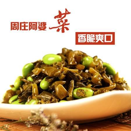 周庄特产万三阿婆菜500克毛豆菜苋雪菜咸菜100g*5袋下饭菜袋装