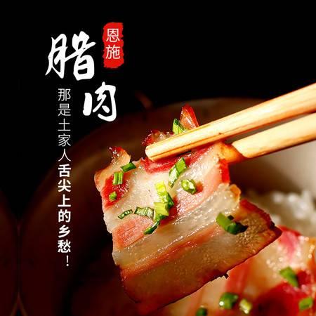 湖北恩施特产五花腊肉农家自制柴火烟熏土猪肉正宗咸肉腊味500g