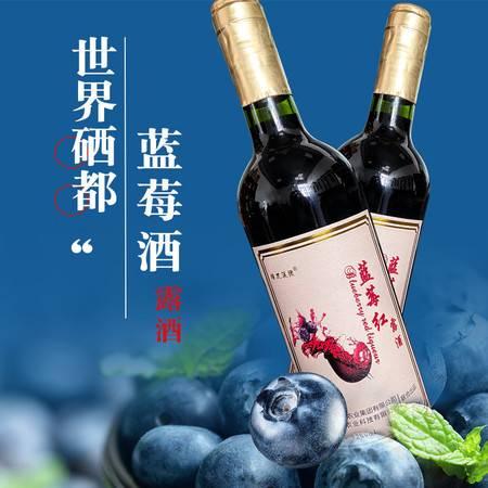 施瓦茨恩施野生蓝莓果酒冰酒山野蓝莓红酒果酒