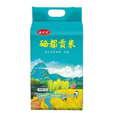 【半价】湖北恩施市施瓦茨富硒硒都贡米2.5kg一年一稻