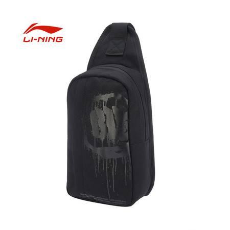 李宁/LI NING 反伍BADFIVE篮球系列男女胸包运动包2021年ABDR082