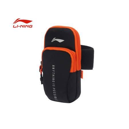 李宁/LI NING 训练系列男包女包反光跑步运动臂包2021年夏季ABDR074