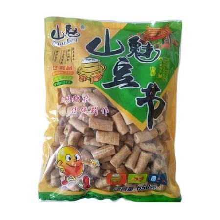 山魅 精致豆棍 豆节 豆肠 飘香豆制品650g袋干货麻辣烫冒菜火锅食材