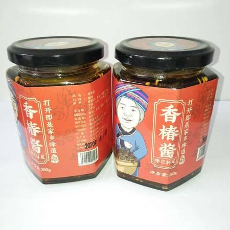 滤之源 香椿酱280g/瓶*2巴东特产辣椒酱