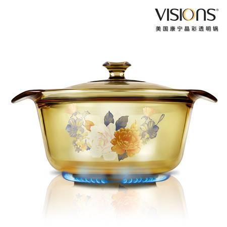 VISIONS美国康宁晶彩透明锅 时尚花卉系列1.6L超耐热透明玻璃煮锅VS-16-FL-FLR
