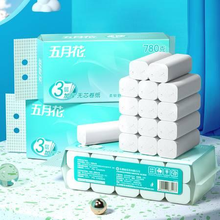 五月花 卷纸 无芯3层78g/卷卫生纸 厕纸 手纸家用小店卷筒纸巾10卷