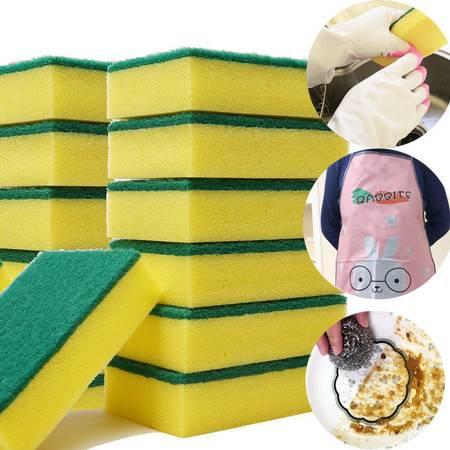 【10片装】洗碗海绵擦百洁布清洁刷纳米魔力擦碗洗锅神器刷锅刷碗海绵洗碗布