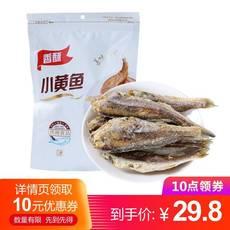 【新货热卖】香酥鱼[100克X2袋]香酥小黄鱼,即食小黄鱼干,香酥脆小黄鱼,办公休闲零食。