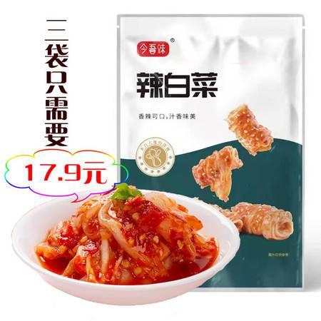 今吾味 辣白菜450g*3袋 好吃美味正宗韩国风味韩式辣白菜免切