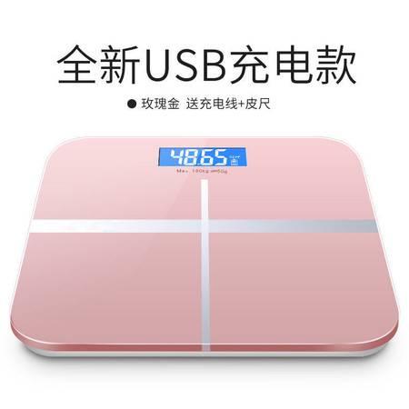 usb充电电子称体重秤家用健康秤人体秤成人称重计器