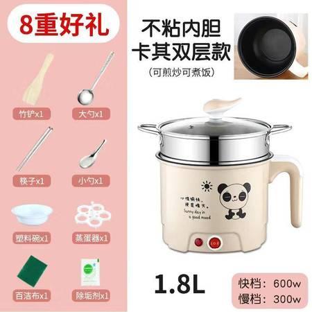 【不粘锅+蒸笼送8礼可煎炒煮饭】多功能煮面小锅电热锅电煮锅1.8L