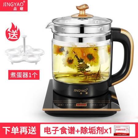 【送煮蛋架】养生壶多功能迷你小型家用烧水壶全自动加厚玻璃煮花茶壶1.8L