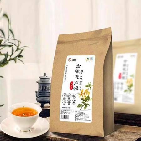 中茶牌 金银花 芦lu根茶 陈皮桑叶黄精甘草复方代用茶 独立小包装
