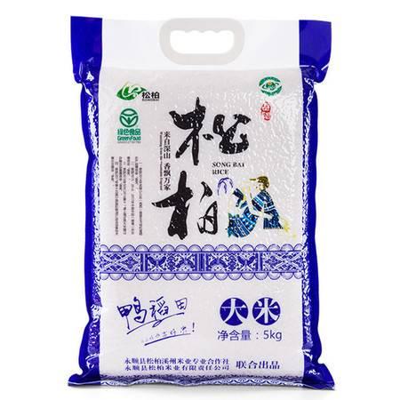 松柏鸭稻米+帮扶产品