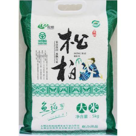 松柏香米(8袋/盒)+帮扶产品