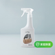【网易严选】桉树精油地板清洁剂