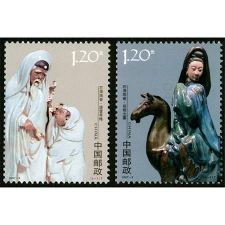 2007-3 石湾陶瓷(T)邮票