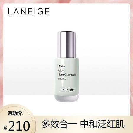 兰芝/LANEIGE 水光修颜隔离乳35ml 60号绿色