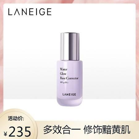 兰芝/LANEIGE 水光修颜隔离乳35ml  40号紫色