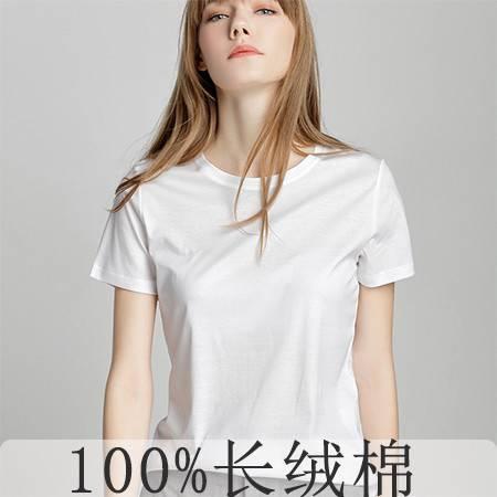【100%长绒棉】男女同款T恤上衣纯色短袖背心舒适休闲T恤