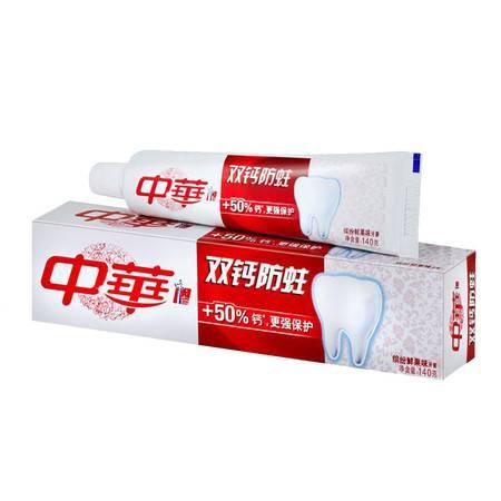 中华双钙防蛀缤纷鲜果味牙膏140g*2支