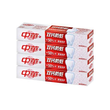 中华 双钙防蛀缤纷鲜果味牙膏140g*4支