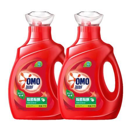 奥妙/OMO  酵素洗衣液1kg *2瓶(香型随机)