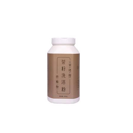 茶佬倌茶籽洗洁粉300g*2瓶装