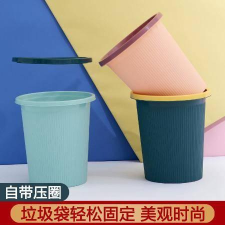 【家用垃圾桶】垃圾桶家用无盖大号压圈客厅厨房卫生间办公室分类干湿
