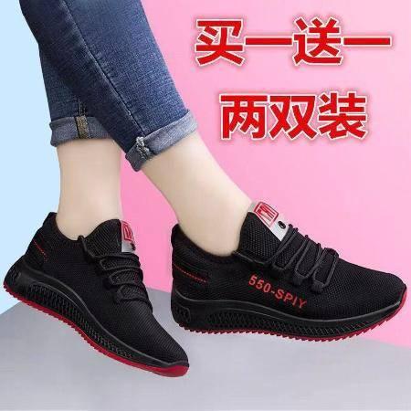 老北京布鞋女健步鞋软底妈妈运动鞋网鞋时尚休闲单鞋