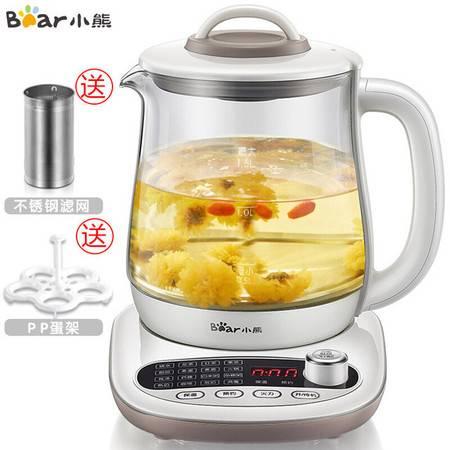 小熊多功能煮茶养生壶YSH-B15R1花茶壶1.5L电水壶热带滤网煮蛋架
