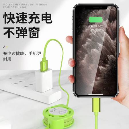 数据线三合一多功能充电器线伸缩一拖三车载华安卓苹果快充三头