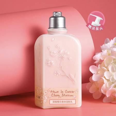 樱花身体乳补水保湿学生香体乳持久留香全身美白秋冬去鸡皮润肤乳