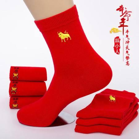a 本命年踩小人红袜子男女士情侣结婚袜中筒属牛年秋冬款大红色棉袜