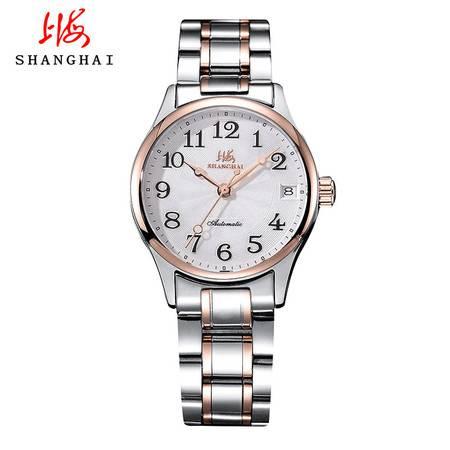 上海牌手表上海手表 情侣手表情侣款手表女机械表全自动男士手表国潮腕表624